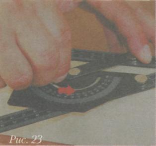 Инструменты для разметки и фиксации древесины - Циркуль