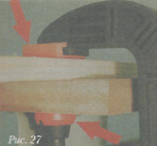 Инструменты для разметки и фиксации древесины - Использование струбцины