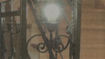 Наружные осветительные приборы - пример