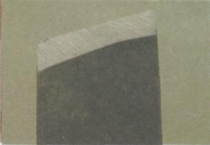 Заточка инструмента - Лезвие