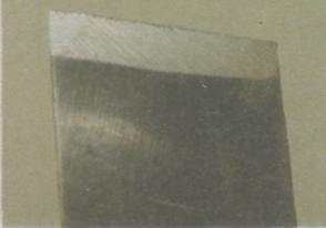 Заточка инструмента - Пример лезвия