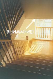 Конструкция лестницы, основные сведения - Схема безопасного прохода по высоте