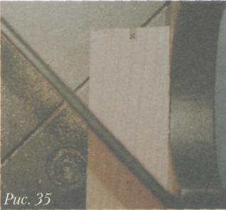 Пиление древесины. Работа с ножовкой - Пример 2