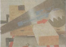 Пиление древесины. Работа с ножовкой - Пыление древесины