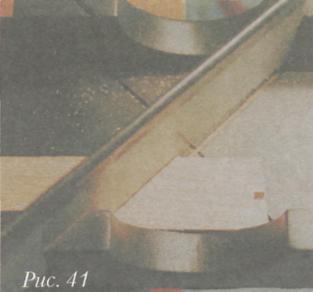 Пиление древесины. Работа с ножовкой - Использование упора