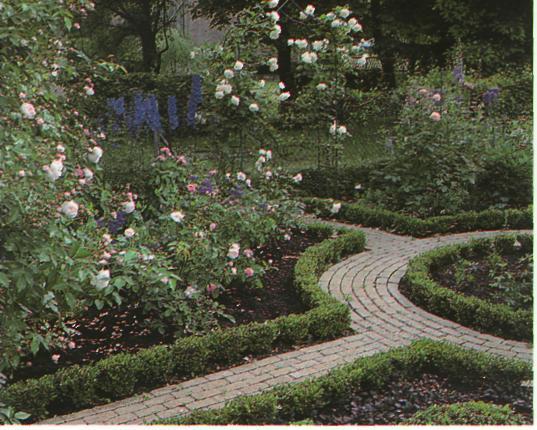 Ландшафтный дизайн сада - Формальное решение ландшафтного дизайна